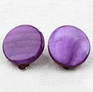 紫色贝壳夹式耳扣