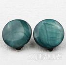 墨绿色贝壳夹式耳扣