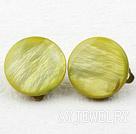黄绿色贝壳夹式耳扣