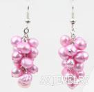 粉色染色珍珠耳环 葡萄簇款