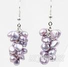 浅紫色染色珍珠耳环