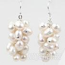 白色三七孔珍珠耳环