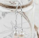 天然白珍珠耳环