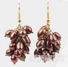 棕色染色珍珠耳环 葡萄簇款