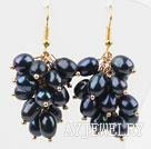黑珍珠耳环 葡萄簇款