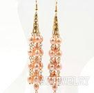 天然米形粉珍珠流苏耳环