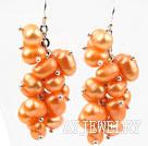 米形橘色珍珠耳环 葡萄簇款