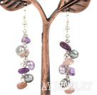 珍珠紫水晶草莓晶耳环