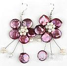紫红色纽扣珍珠水晶花朵耳环
