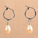 优雅粉珍珠耳环