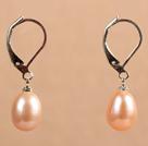 肉粉色珍珠耳环 配刀扣