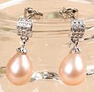 时尚粉珍珠水滴耳钉