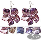 珍珠贝壳贝壳花朵耳环 编花款 5对装