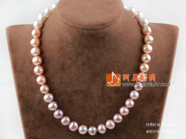 天然三色珍珠项链