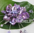 紫色珍珠贝壳花胸针