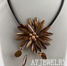 棕色贝壳珍珠项链