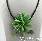 苹果绿贝壳珍珠项链