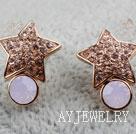 星星镀金镶钻防过敏耳环