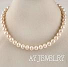 A级珍珠项链