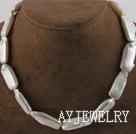 白色长方形再生珍珠项链