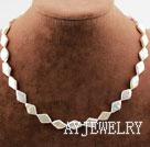 白色菱形再生珍珠项链