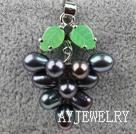黑珍珠吊坠