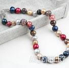 彩色螺纹珍珠项链