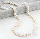 9-10mm白珍珠项链