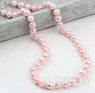 9-10mm淡粉珍珠项链