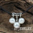 三粒白珍珠吊坠项链