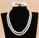 7-8mm白色米形双层珍珠项链手链套装