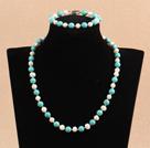 7-8mm白珍珠绿松石项链手链套装