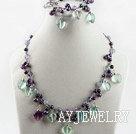 珍珠紫水晶紫萤石套链