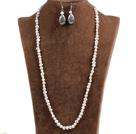 天然白珍珠项链耳环套装