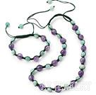 紫水晶亚马逊套链