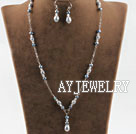 银灰色珍珠水晶套链