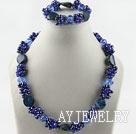 水晶珍珠青金石套链