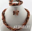 虎眼石珍珠套链
