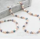 混色珍珠套链