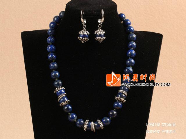 蓝纹石套链