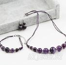 紫水晶项链手链耳环套装