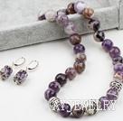14mm切面紫花晶项链耳环套装