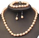 8-9mm天然粉色珍珠项链手链耳环套装