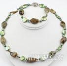 珍珠绿石榴石套链