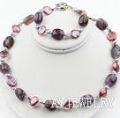 纽扣珍珠紫水晶套链