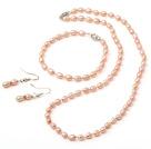 5*6mm天然粉色米形珍珠套链