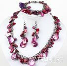 紫红色贝壳珍珠套链
