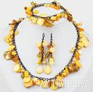 黄色贝壳珍珠套链