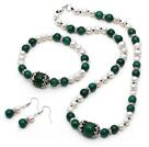 白珍珠 绿玛瑙项链 手链 耳环 套链 配合金饰品