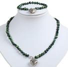 深绿色土豆形珍珠项链手链套装